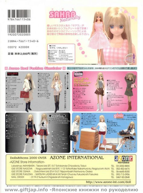 Dolly Dolly 6 162 (474x640, 81Kb)