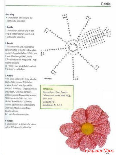 4831688_85073nothumb500 (401x536, 40Kb)