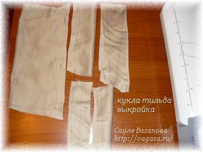 http://vagasa.ru//5156954_tkan_s_vikroikoi_otred (400x300, 49Kb)