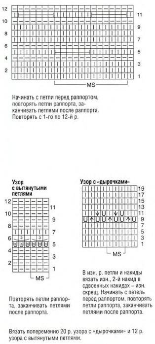 4121583_fantazuzor1 (314x700, 75Kb)