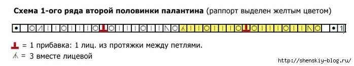 4121583_1row_Sh (700x130, 52Kb)