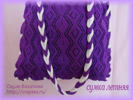 http://vagasa.ru/ летние сумки /5156954_symka_rychka (440x330, 60Kb)