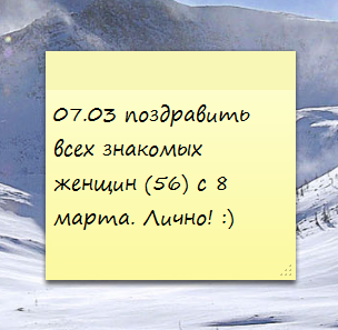 7_4 (304x297, 81Kb)