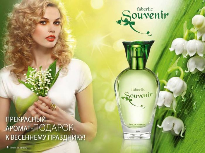 rossiyskaya-kosmeticheskaya-kompaniya-Faberlic--dca5-1330192487577791-1-big (700x525, 63Kb)