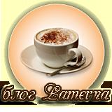 3166706_oie_twinkles (180x185, 15Kb)/3166706_cappuccino (160x160, 43Kb)