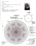 Превью 043 (554x700, 231Kb)