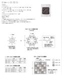 Превью 059 (577x700, 159Kb)