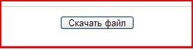 3726295_20130303_205527 (276x71, 5Kb)