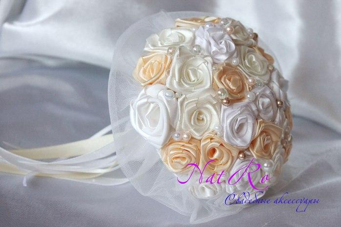 Как сделать букет дублер для невесты своими