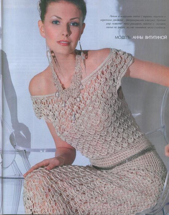 платье крючком бежевое (550x700, 144Kb)