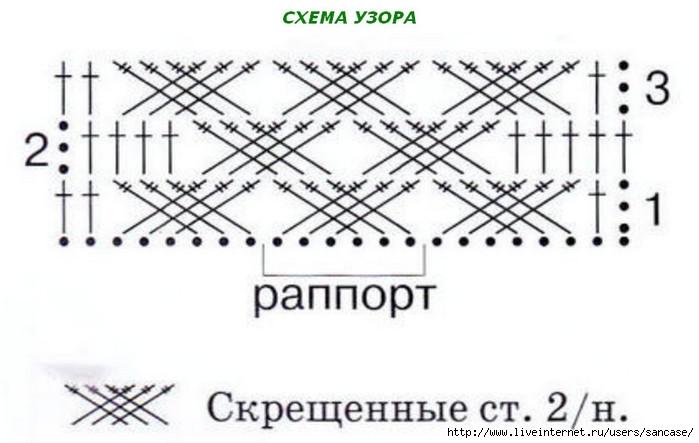 1204651_20130301_233400 (700x443, 132Kb)