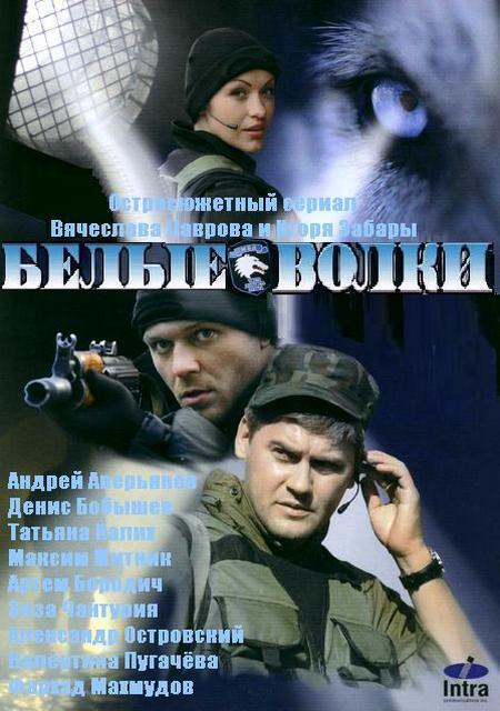 1359913465_belye-volki (450x640, 52Kb)