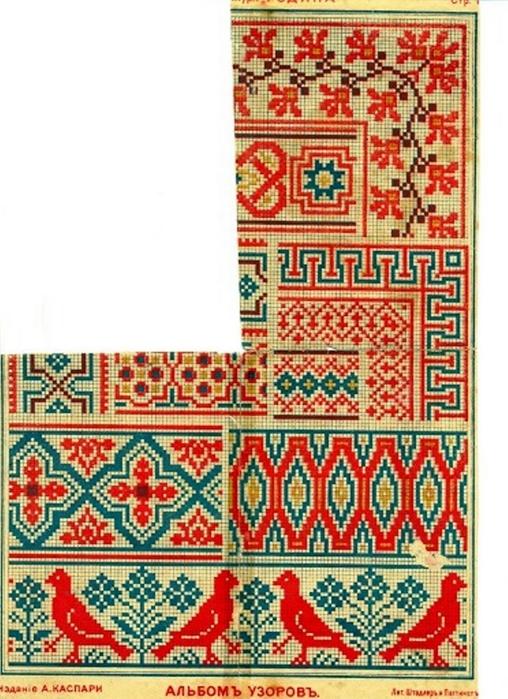 gallery-ru-12074851 (508x700, 279Kb)