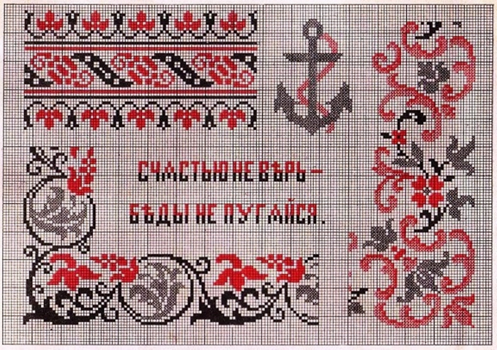 Russian_Cross_Stitch_Alphabets_1_Page_20 (700x493, 362Kb)