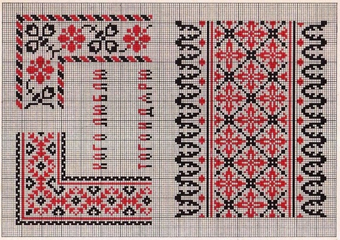 Russian_Cross_Stitch_Alphabets_1_Page_30 (700x493, 362Kb)
