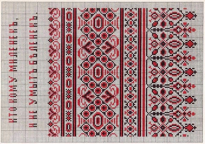 Russian_Cross_Stitch_Alphabets_1_Page_32 (700x493, 359Kb)