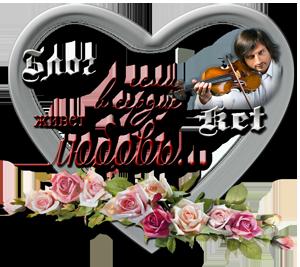 скрипач 300 (300x267, 143Kb)