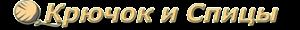 logo1 (300x30, 13Kb)