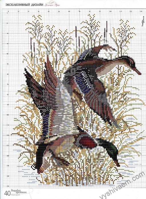 Вышивка схемы крестом бесплатно охотники