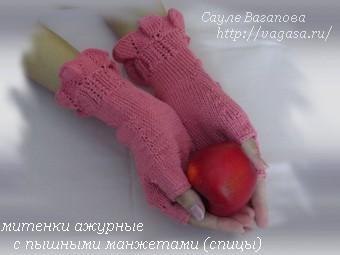 http://vagasa.ru/ митенки спицы /5156954_2_1_ (340x255, 32Kb)