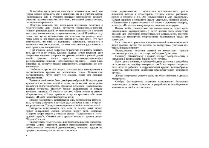 Как взломать анкету Mail.ru.
