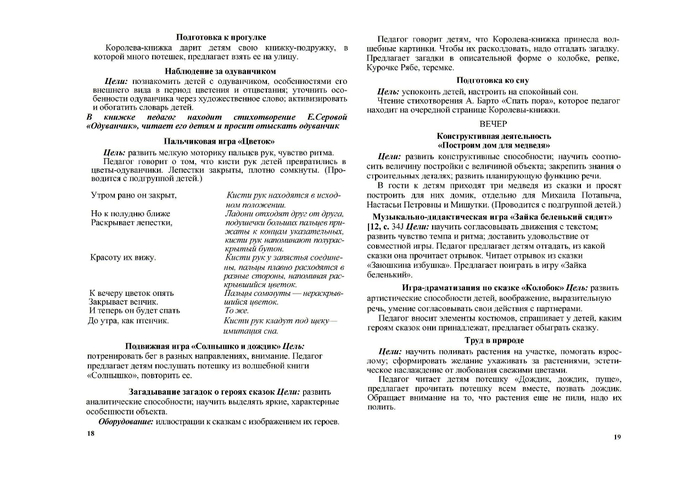 р.page10 (700x494, 232Kb)