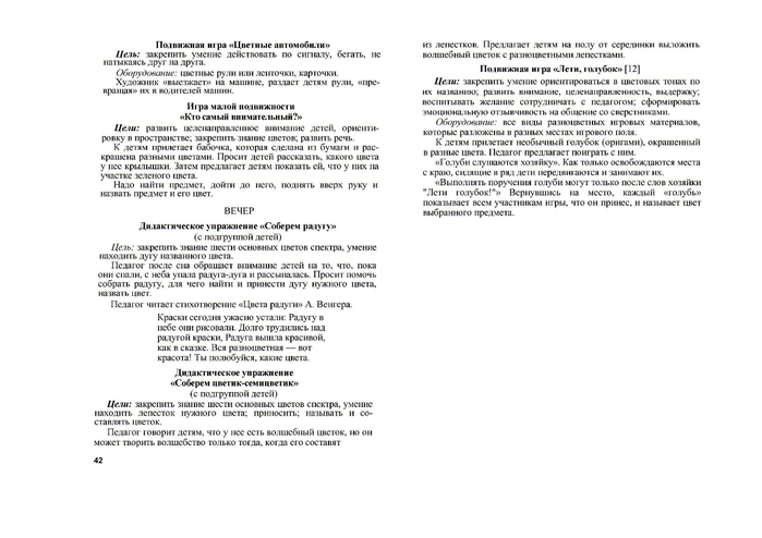 р.page22 (700x494, 168Kb)