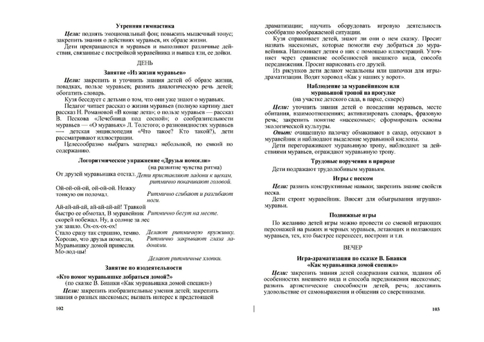 р.page52 (700x494, 236Kb)