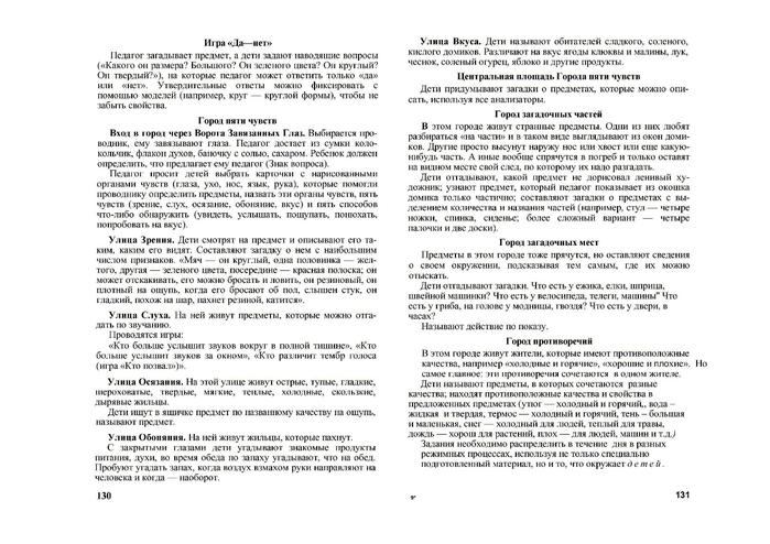 р.page66 (700x494, 262Kb)
