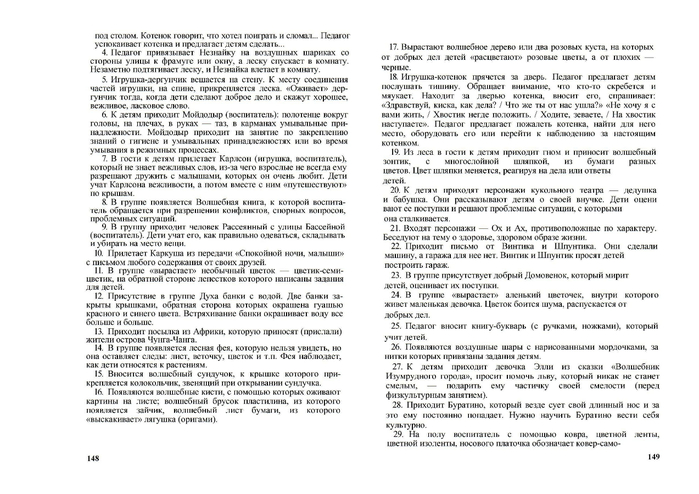 р.page75 (700x494, 285Kb)