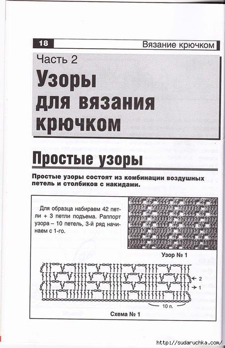 .ю19 (452x700, 196Kb)