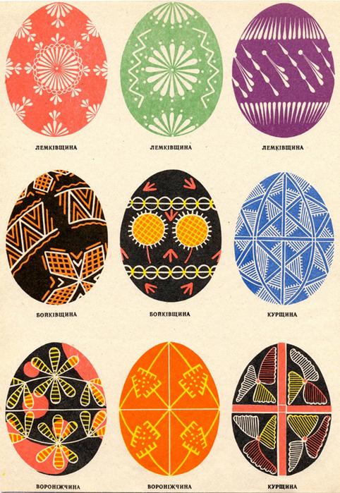 eggs (482x700, 457Kb)
