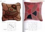 Оригинальные модели из кожи и драпа, обвязанные крючком В издании представлены изделия из драпа, кожи и замши...