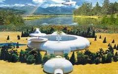 Пидарасы-инопланетяне