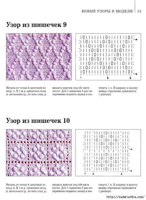 .ю13 (511x700, 225Kb)