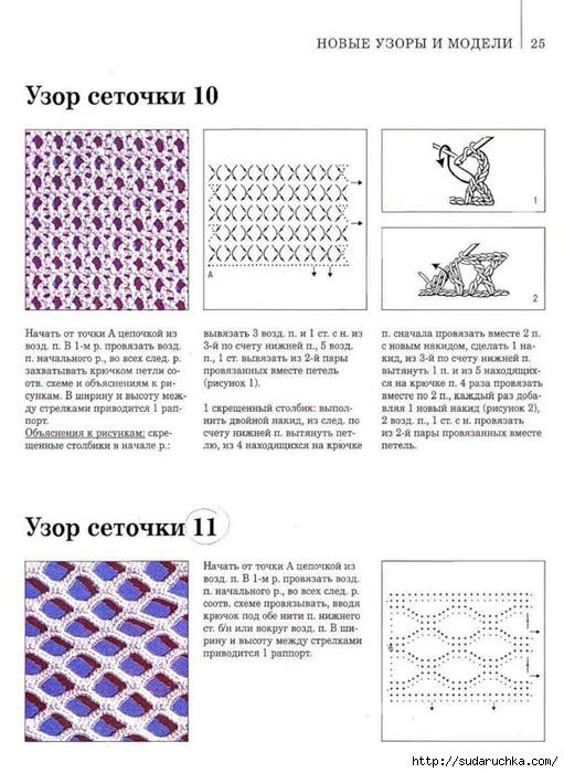 .ю25 (511x700, 215Kb)