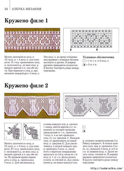 .ю32 (511x700, 237Kb)