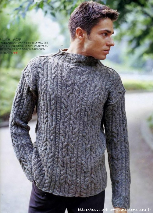 5038720_Lets_knit_series_No107_2000_spkr_50 (502x700, 306Kb)