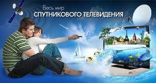 3180456_97364078_images (308x164, 11Kb)