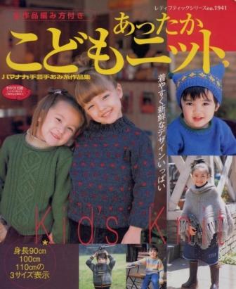 01 - копия (336x411, 127Kb)