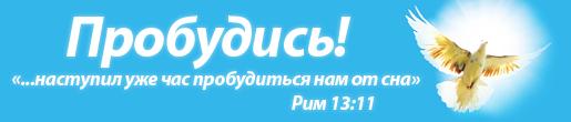 probudis-logo (515x110, 39Kb)