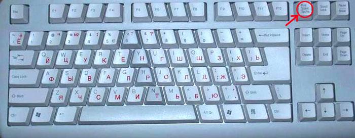 3807717_keyboard (700x273, 53Kb)