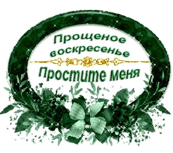 http://img1.liveinternet.ru/images/attach/c/7/98/626/98626819_x_a80c9031.jpg