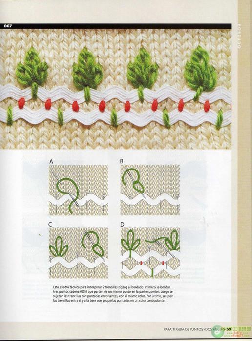 Вышивка по трикотажному полотну цветы 7