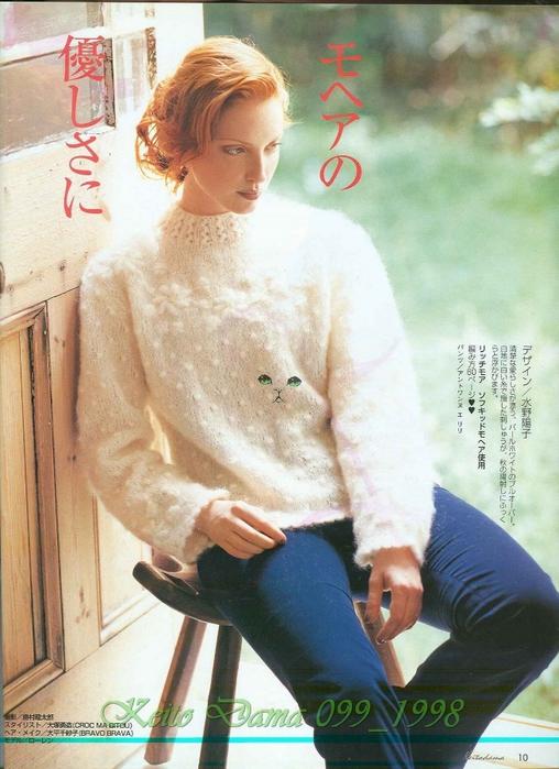 Keito Dama 099_1998 008 (508x700, 277Kb)