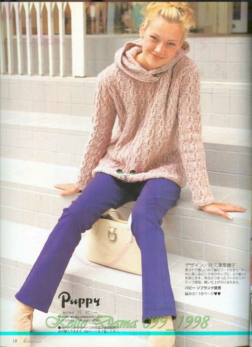 Keito Dama 099_1998 016 (508x700, 276Kb)