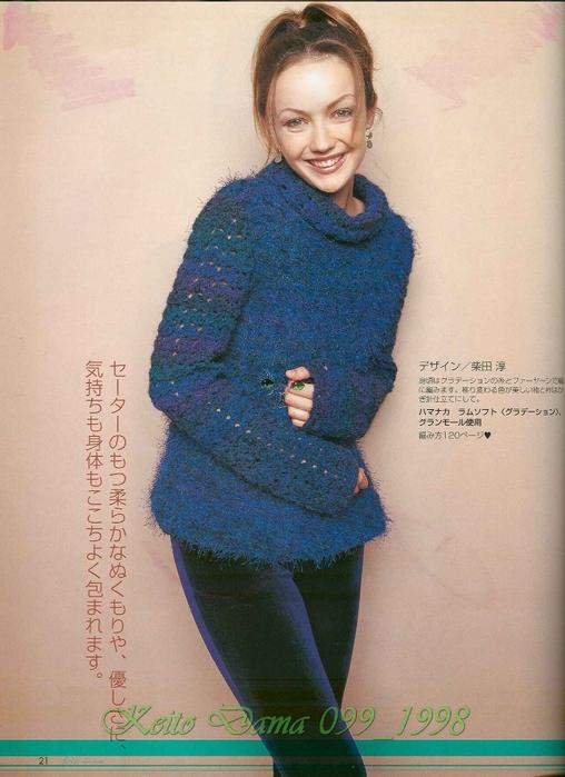 Keito Dama 099_1998 018 (508x700, 253Kb)