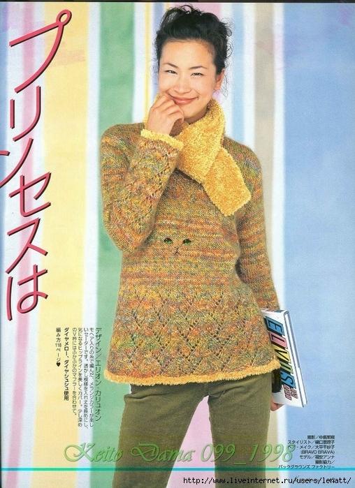 Keito Dama 099_1998 031 (508x700, 334Kb)
