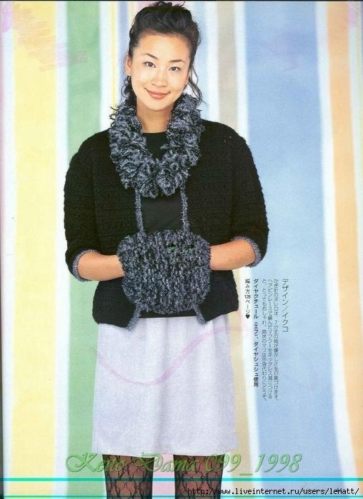 Keito Dama 099_1998 033 (508x700, 284Kb)