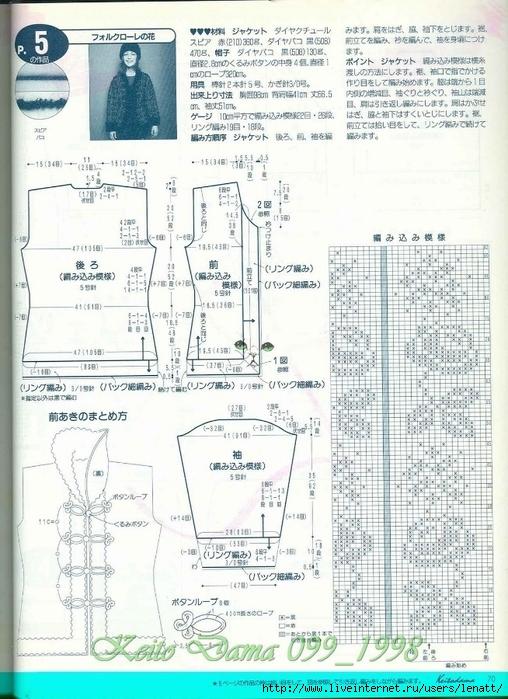 Keito Dama 099_1998 049 (508x700, 300Kb)